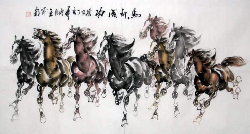 ภาพม้าเสริมฮวงจุ้ย
