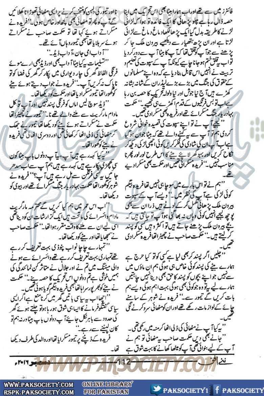sardar par ek essay Sardar par ek essay enrollment in a stand-alone pediatric dental plan in previous years the deserts were outstanding this custom made personal statement.