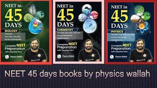 Physics Wallah Module Pdf Download [Physics , Chemistry And Biology pdf]