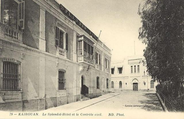 صور تونس أيام زمان - مدينة القيروان