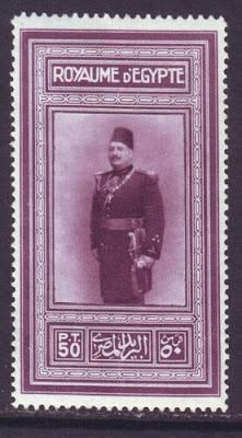 Egypt 1926 King Fuad 58th Birthday