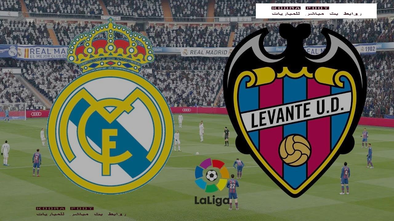 شاهد مباراة ريال مدريد وليفانتي بث مباشر فى الدوري الإسباني