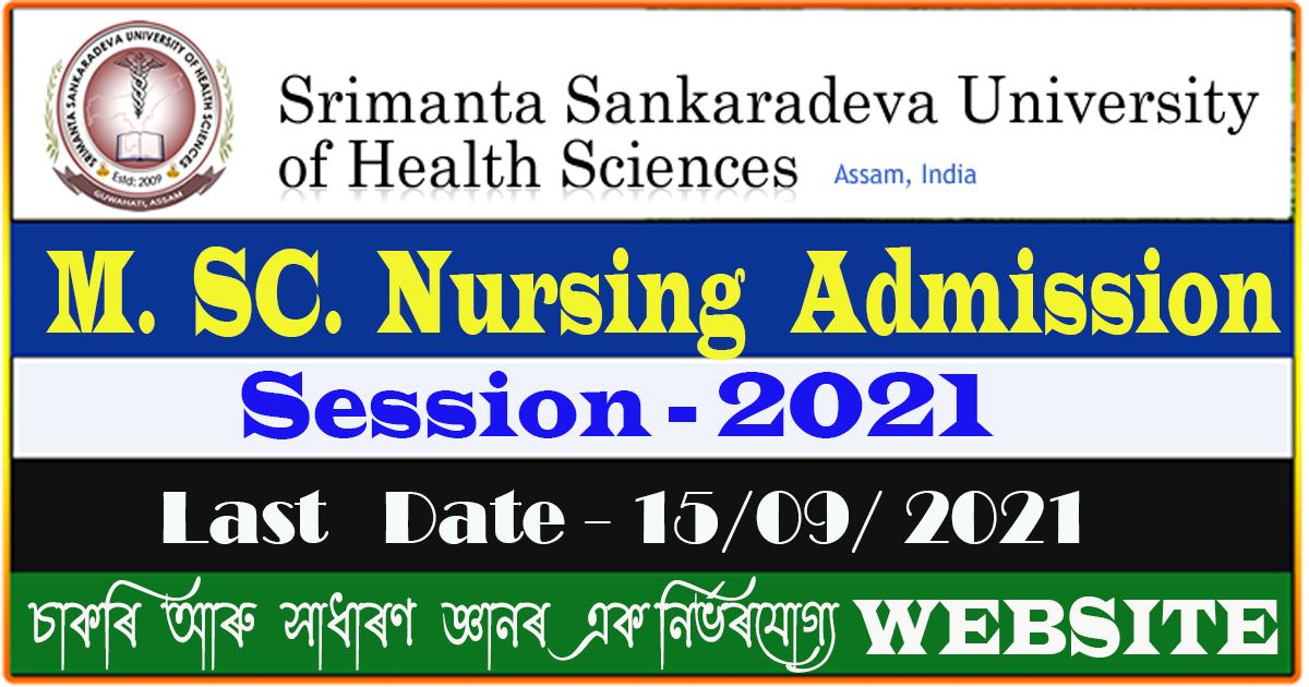 SSUHS M.Sc. Nursing Admission Notice for 2021 Session