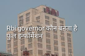 Rbi governor information