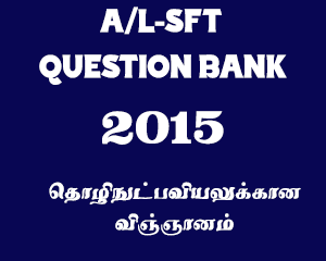 A/L SFT Question Bank with Answer