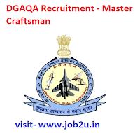 DGAQA Recruitment,Directorate General of Aeronautical Quality Assurance