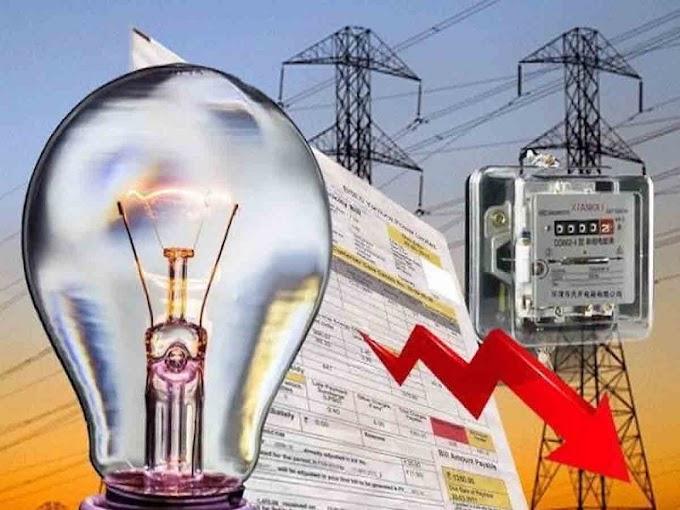 """उत्तर प्रदेश निवडणूक : सत्तेत आल्यावर """"हा पक्ष"""" ३०० युनिटपर्यंत मोफत वीज देणार"""