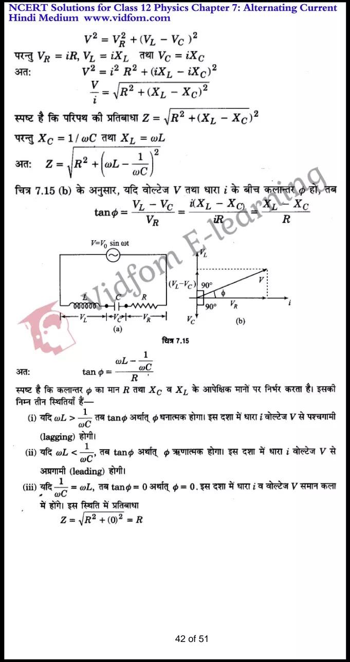 class 12 physics chapter 7 light hindi medium 42