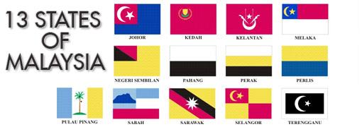 檳城旅游: 檳城州州旗