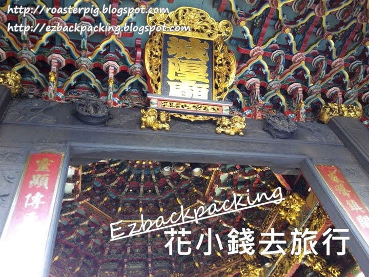 新竹城隍廟交通
