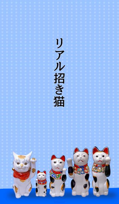 Maneki-Neko!