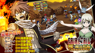 Download Fairy Tail Mod Apk