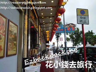 西貢海鮮餐廳:迎客樓