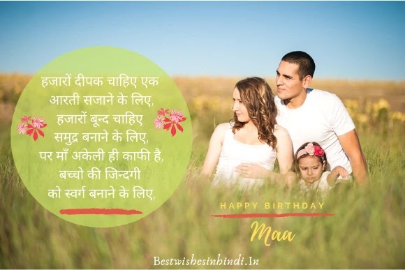birthday greeting card images  for mom, happy birthday images for mom