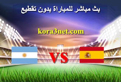 مباراة اسبانيا والارجنتين