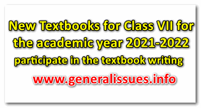 participate in the textbook writing