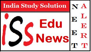 https://www.indiastudysolution.com NEET 2019 alert image