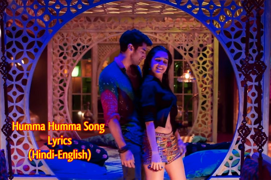Humma Humma Lyrics In-Hindi-English