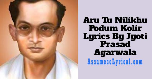 Aru Tu Nilikhu Podum Kolir Lyrics