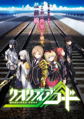 Qualidea Code Anime 2016