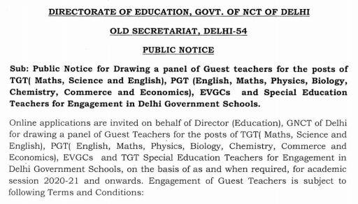 image: Delhi Guest Teacher (TGT/PGT) Recruitment 2020 @ TeachMatters