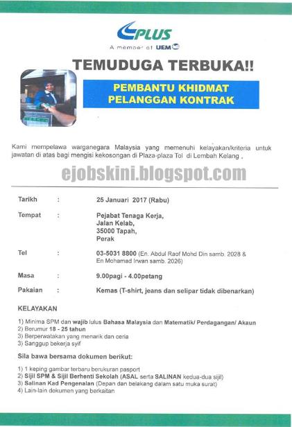 Temuduga Terbuka PLUS Berhad Pada 25 Januari 2017
