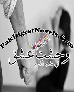 Wehshat-E-Ishq (Complete Novel) By Saniya Shah Free Download Pdf