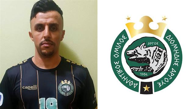 Επιστρέφει μεταμελημένος ο Γαλλοαλγερινός Malik Hoggas στον Διομήδη
