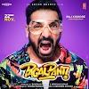 फिल्म ' Pagalpanti ' की रिलीज़ डेट आई सामने, कई पोस्टर और ट्रेलर डेट का भी खुलासा