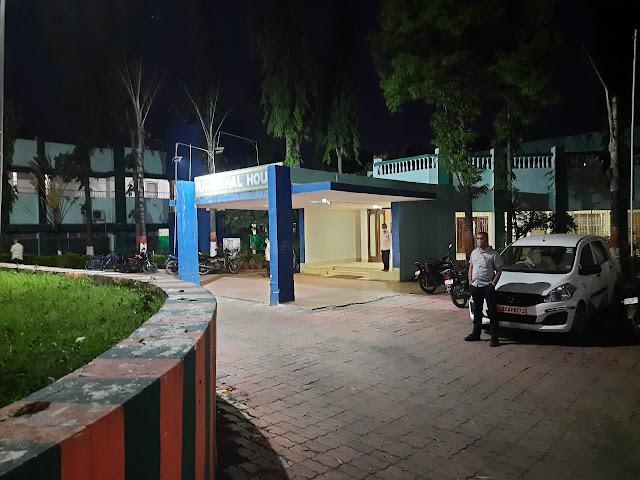 राजमहल हाउस