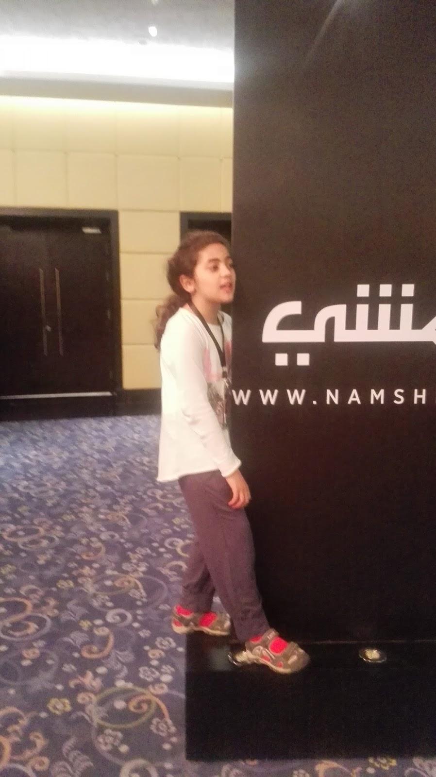 c39a3a9df NAMSHI نمشي للازياء والموضه للتسوق عبر الانترنت - Araby Mall   مول العرب