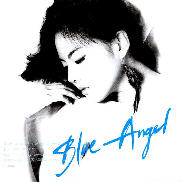 Park Ji Yoon – Vol.2 Blue Angel