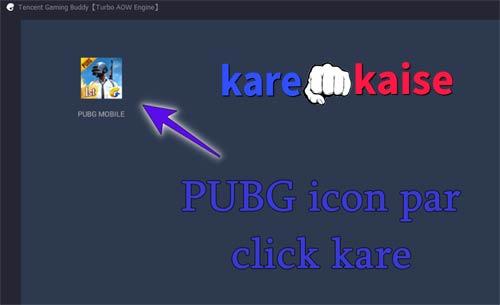 laptop-me-pubg-kaise-chalaye