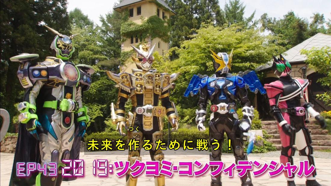 Recap: Kamen Rider Zi-O, Episode 43 - Tsukuyomi