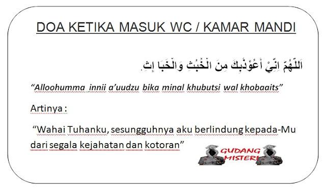 Doa Masuk WC / Kamar mandi / Jamban