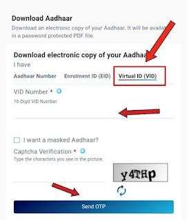 Online aadhar download pdf