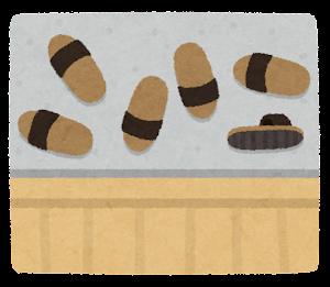 揃えられていない靴のイラスト(サンダル)