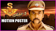 Watch Singam 3 2016 Tamil Movie Motion Poster Suriya, Anushka Shetty, Shruti Haasan Youtube HD Watch Online Free Download