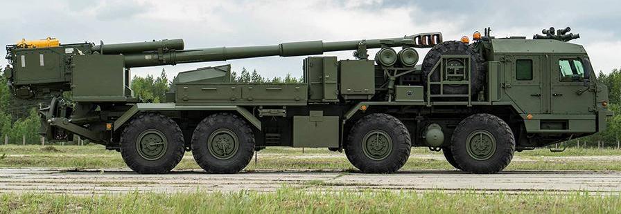 На Росії в 2021 році почнуться випробування САУ Мальва