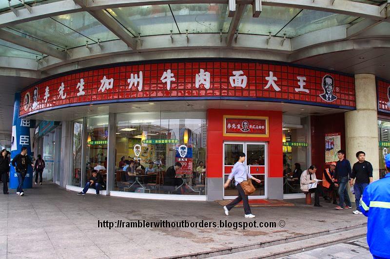 J.C. Lee fastfood restaurant, Shanghai, China