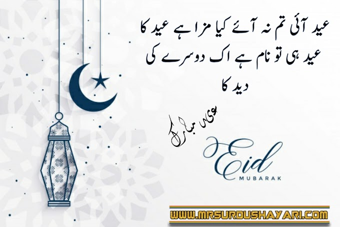 eid mubarak images free download  eid mubarak images hd  eid mubarak images 2020  eid mubarak images 2019 download  eid mubarak photo gallery  eid mubarak monogram  eid mubarak gif  eid mubarak background