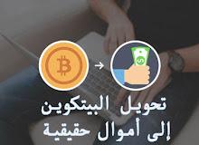 forma completă de btc în industria hotelieră ce este o platformă minieră bitcoin