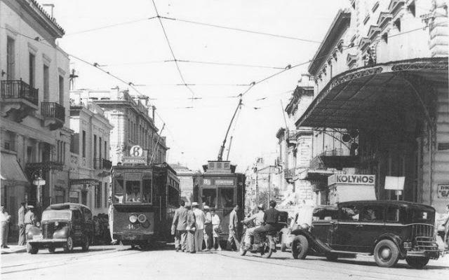 Η Ελλάδα της δεκαετίας του 1950