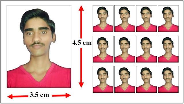passport size photo size in India   भारत में पासपोर्ट साइज फोटो का साइज कितना होता है