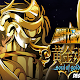 Saint Seiya Soul of Gold 13/13 Audio: Japones Sub: Español Servidor: Mega/Mediafire