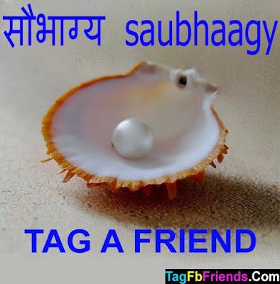 Good luck in Hindi language