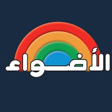 تحميل كتاب الأضواء  فى اللغة العربية pdf للصف الثالث الثانوى 2021 (جزء النحو)