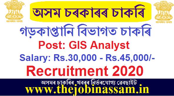 PWD (R) Assam recruitment 2020