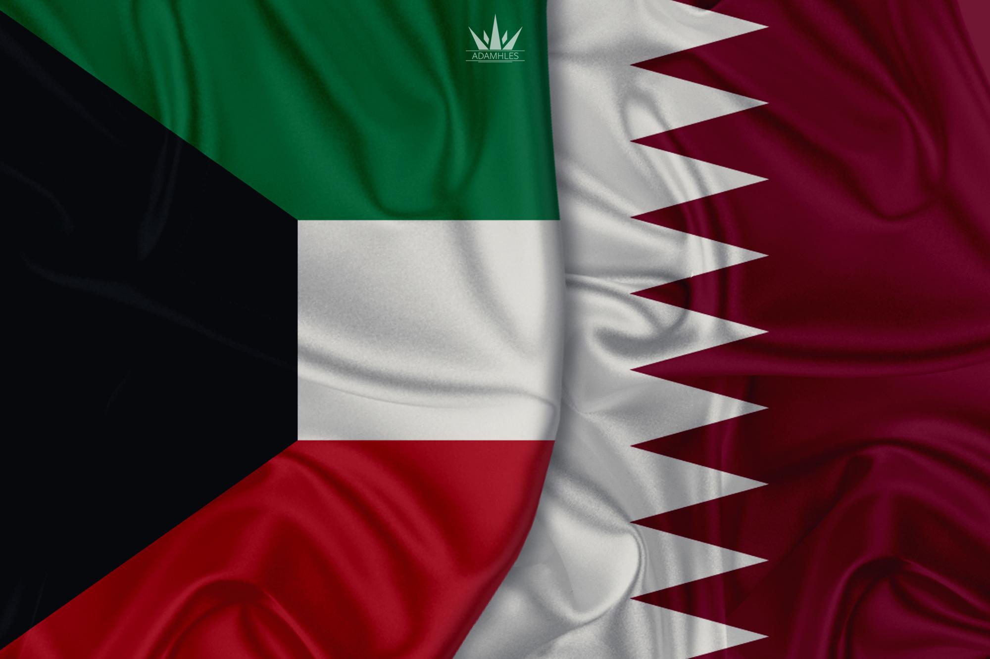 خلفية علم الكويت وقطر اجمل خلفيات العلم القطري والعلم الكويتي Kuwait and Qatar