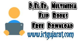 D.El.Ed. multimedia book gujarati free